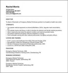 Er Resume by Emergency Technician Resume Objective