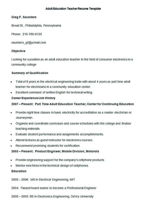 elementary teaching resume fresh elementary teacher resume sample