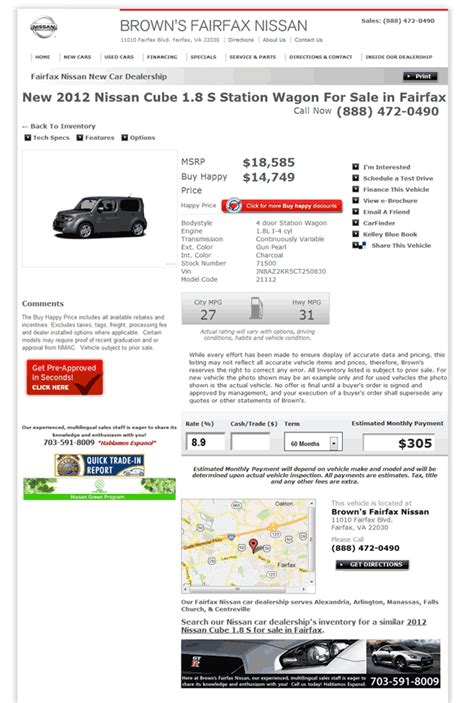 browns fairfax nissan 2012 nissan cube real dealer prices free costhelper