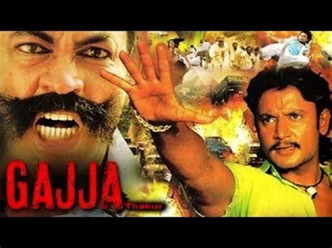 chingaara 2015 darshan deepika dubbed hindi movies download great villains darshan hindi dubbed movies