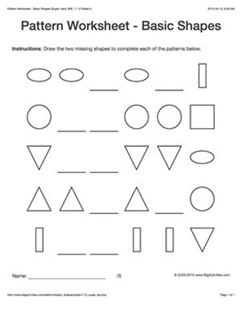 pattern games for year 5 shape pattern worksheet year 2 shape pattern games 4th