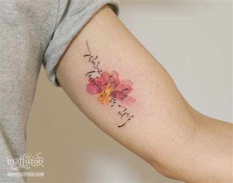 tattoo lettering and flowers 타투 gt tattoo photos gt 한글타투 by 타투이스트 리버 korean lettering