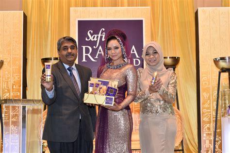 Srg Ayu nora ratu rania generasi terbaru safi rania