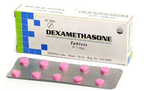Cataflam 50mg Obat Sakit Gigi Obat Gusi memilih obat apotik gusi bengkak dan obat alaminya