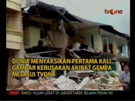 Fenomena Gempa 30 September 2009 tayangan pertamakali gempa padang 30 september 2009