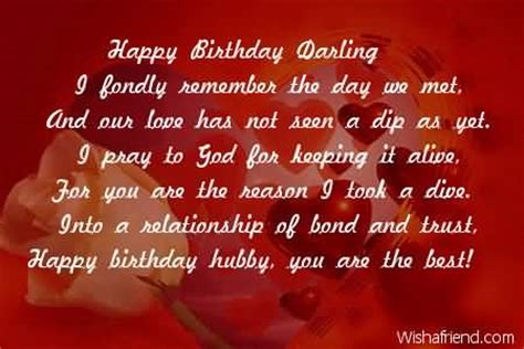 Maariage Aniversary Sma For Chacha Chachi by Poem Birthday Wishes For Husband Nicewishes