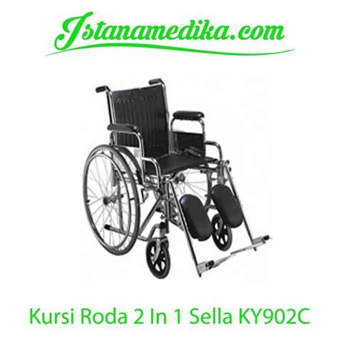 Kursi Roda 3 In 1 Sella kursi roda 2 in 1 sella ky902c istana medika