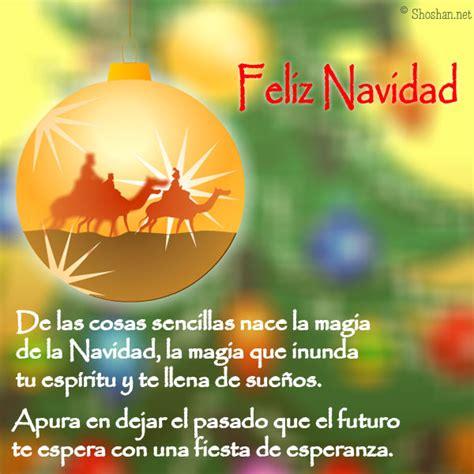 imagenes navideñas animadas gratis para facebook imagen gratis para saludos de navidad de las cosas