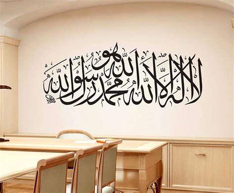 islamic pattern wall stickers islamic wall art by irada arts