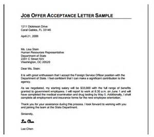 offer letter acceptance reply