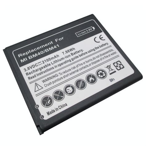 Ab708 Baterai Xiaomi Redmi Hongmi 1 1s 2100mah Battery replacement battery for xiaomi redmi hongmi 1 1s 2100mah