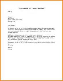 Event Volunteer Cover Letter by Resume Sles For Customer Service Skills And Abilities