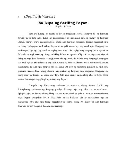 Mga Halimbawa Ng Research Paper Sa 2 by Mga Halimbawa Ng Book Report Bibliographyannotated X Fc2