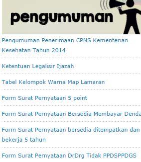 pendaftaran cpns kemenkes 2014 panselnas cpns kemkes go id