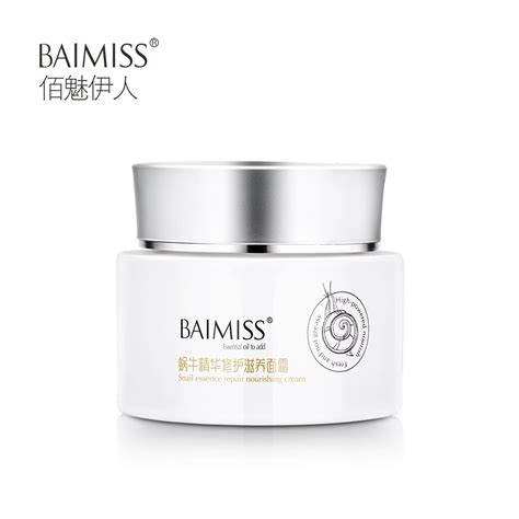 Serum Nourish Care baimiss snail serum nourish skin care whitening moisturizing anti aging wrinkle