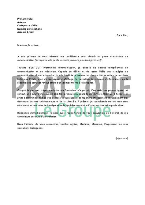 Lettre De Stage Communication Lettre De Motivation Pour Un Emploi D Assistante De Communication D 233 Butante Pratique Fr