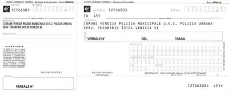 iban ufficio postale modalit 224 di pagamento delle sanzioni amministrative