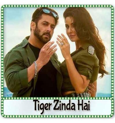 download mp3 from tiger zinda hai swag se swagat karaoke tiger zinda hai karaoke