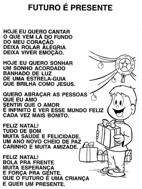 Pedagogia Com Amor.......: Textos natalinos