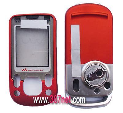 Antena Sony Ericsson K300 sony ericsson w600 carcasa original sony ericsson