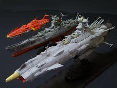 Blender Cosmos Blazer space battleship yamato blazers the fleet space