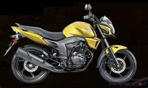 Honda 150 Price In Pakistan Honda 150cc Cb Trigger Going To Be Launched In Pakistan In