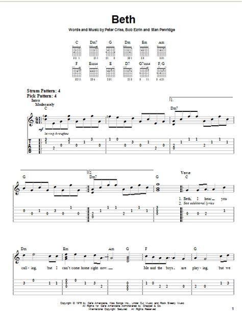 love theme kiss tab beth sheet music by kiss easy guitar tab 29850