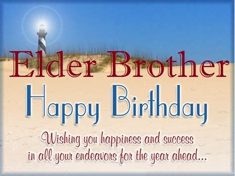Elder Quotes For Birthday Birthday Wishes For Brother Page 2