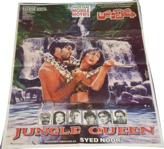 Pakistani Film Jungle Queen Part 1   pakistani mobile movies jungle queen 2001 vcd