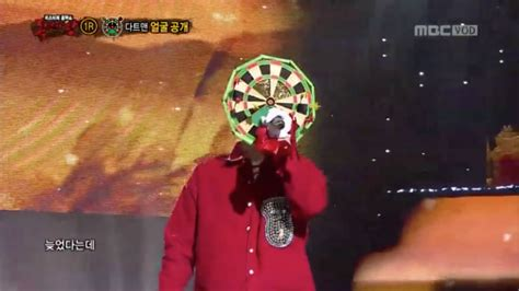 dramanice king of masked singer pop 252 ler grup lideri kardeşlerini etkilemek i 231 in quot king of