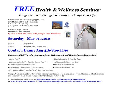 free seminar invitation templates free health wellness seminar invitation for saturday