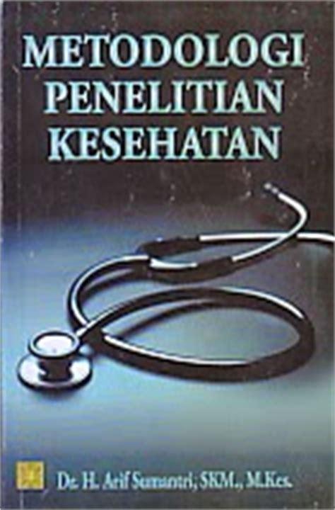 Dasar Dasar Komunikasi Antar Budaya Alo Liliweri Buku Komunikasi B6 azzahra buku kesehatan