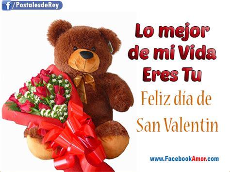 imagenes feliz dia de san valentin hijo postales para san valentin 14 de febrero im 225 genes