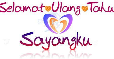 membuat kartu ucapan anniversary online zonnafun friend membuat kartu ucapan selamat ultah ala tkj