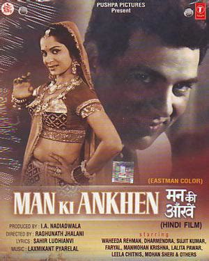 biography of movie aankhen lyrics of chala bhi aa aaja re rasiya lyrical by from man
