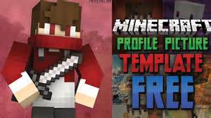 Profile Picture Template by Updated Free Minecraft Profile Picture Template