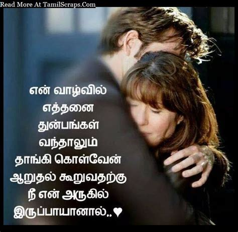 tamil movies romantic lovers pictures quotes with tamil actress quotesgram love quotes for her