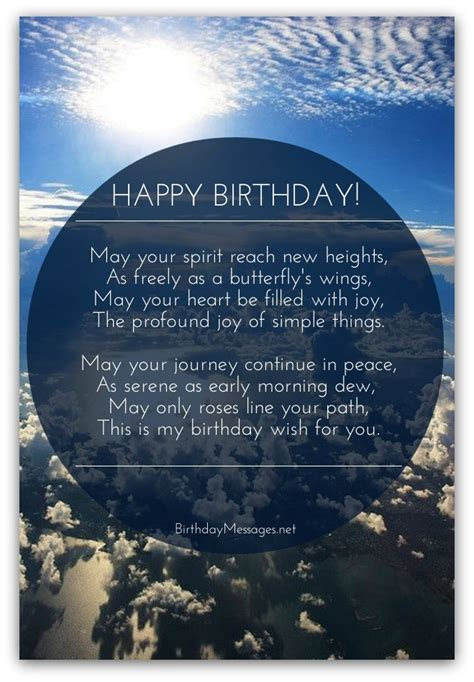 inspirational birthday poems uplifting poems  birthdays