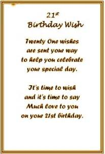 21st birthday poems verses4cards gift ideas birthday poems 21st birthday and poem