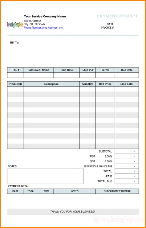 8 bangalore hotel bill format in pdf simple bill