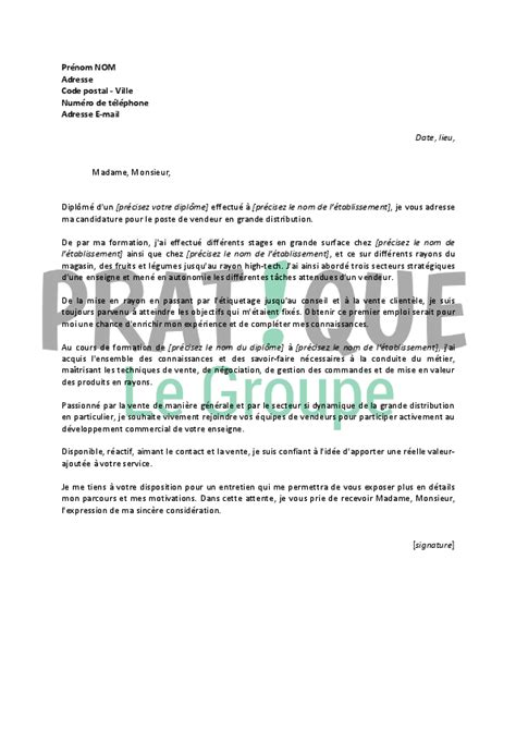Exemple De Lettre De Motivation Grande Distribution destockage noz industrie alimentaire
