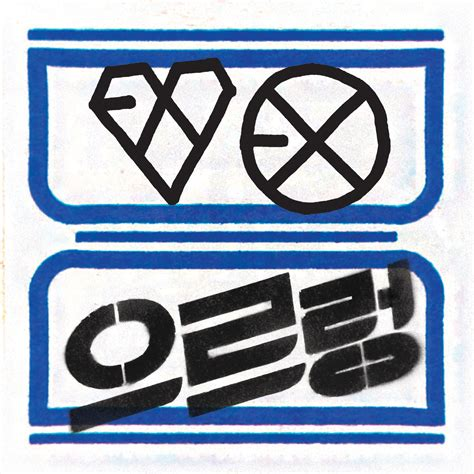 download mp3 exo xoxo korean version download album exo xoxo kiss hug repackage mp3