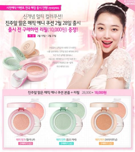 Etude Bb Cushion etude house precious mineral magic any cushion set