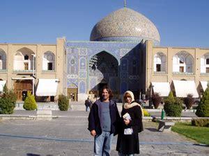 Kurma Iran Al Amir Amir Bam iran i
