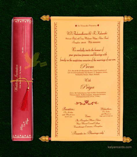 Scroll Invitations by Scroll Wedding Invitations With Box
