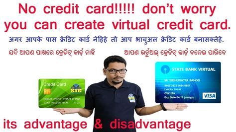 make a credit card how to create credit card its advantage