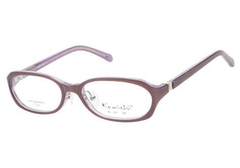 glasses frames costco louisiana brigade