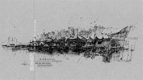 sketchbook wallpaper kiahkiean 187 sketching memories