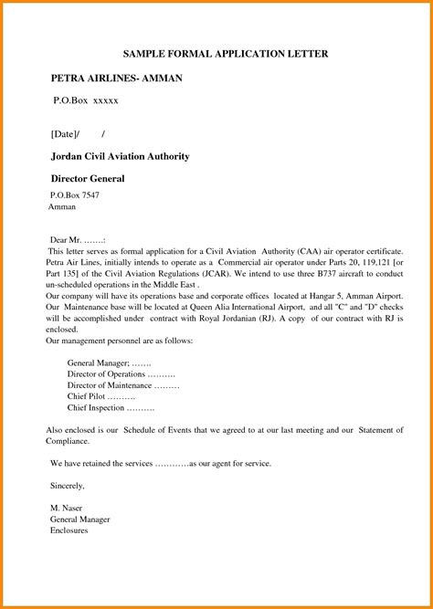 Application letter for job format pdf