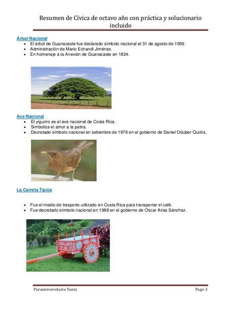 Imagenes Simbolos Y Emblemas Nacionales De Costa Rica | c 237 vica de octavo a 241 o tema simbolos nacionales